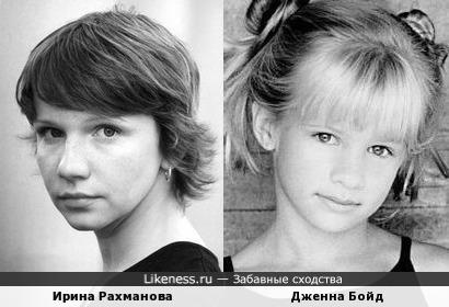Ирина Рахманова и Дженна Бойд