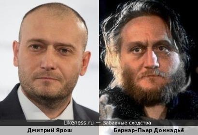 Дмитрий Ярош и Бернар-Пьер Доннадьё