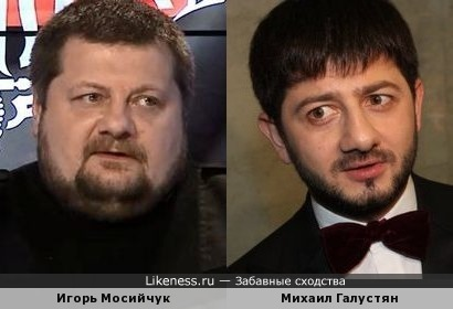 Игорь Мосийчук и Михаил Галустян