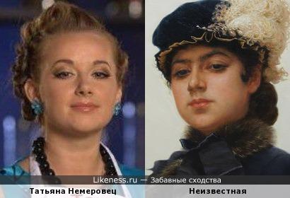 Участница шоу «МастерШеф» Татьяна Немеровец и «Неизвестная»