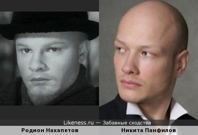 Родион Нахапетов и Никита Панфилов