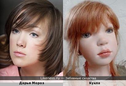 Дарья Мороз и кукла