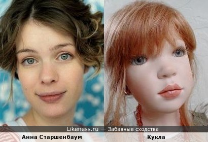 Анна Старшенбаум и кукла