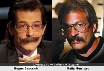 Борис Барский и Майк Ментцер