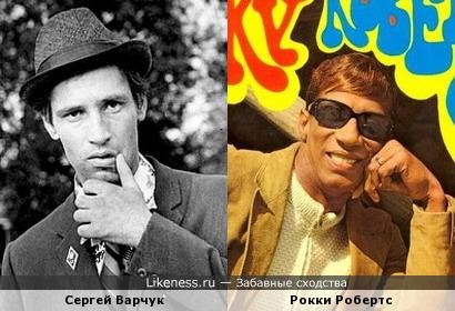 Сергей Варчук и Рокки Робертс