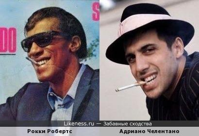 Рокки Робертс и Адриано Челентано