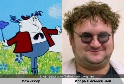 Игорь Письменный напоминает режиссёра из мультфильма «Фильм! Фильм! Фильм!»