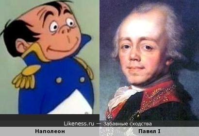 Персонаж мультфильма и Павел I