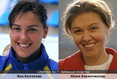 Яна Клочкова улыбкой напоминает мне Юлию Белянчикову