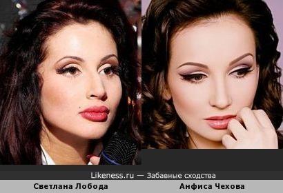 Светлана Лобода на этом фото напомнила Анфису Чехову