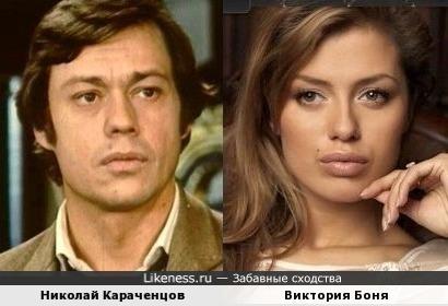 Николай Караченцов и Виктория Боня