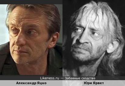 Александр Яцко и Юри Ярвет