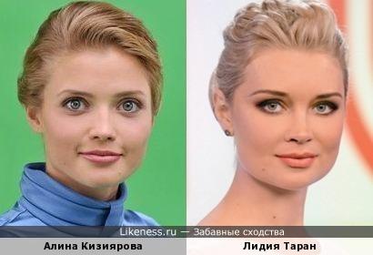 Алина Кизиярова и Лидия Таран