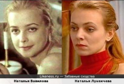 Наталья Вавилова и Наталья Лукеичева