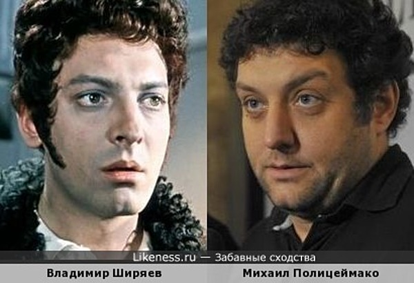 Владимир Ширяев и Михаил Полицеймако