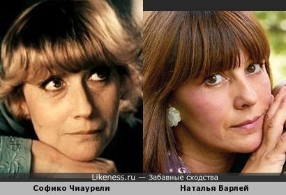 Софико Чиаурели и Наталья Варлей