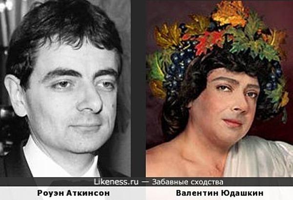 Валентин Юдашкин в проекте Екатерины Рождественской «Частная коллекция» напомнил Роуэна Аткинсона