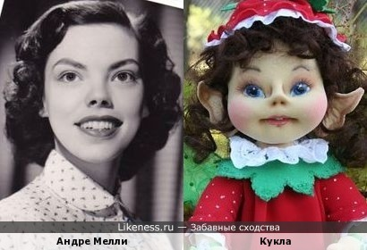 Андре Мелли и кукла