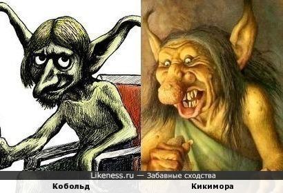 Кобольд и Кикимора. Персонажи мифов разных народов похожи