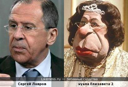 Елизавета 2 из сатирического паппет шоу «Spitting Image» напомнила Сергея Лаврова