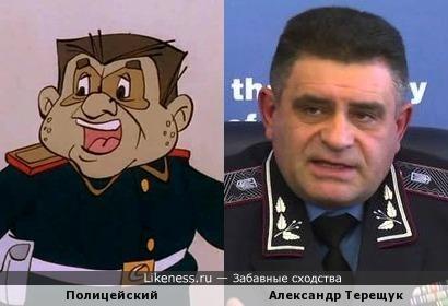 Начальник киевской милиции Александр Терещук и лунный полицейский