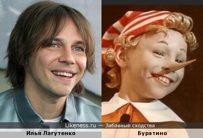 Илья Лагутенко и Буратино