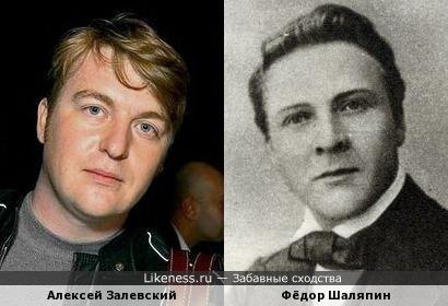 Алексей Залевский и Фёдор Шаляпин
