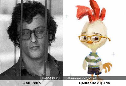 Жан Рено и цыплёнок Цыпа