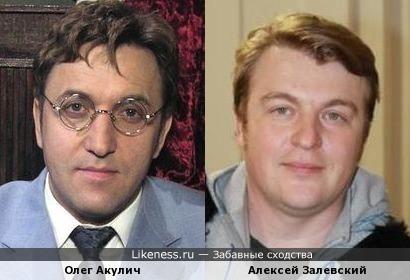 Олег Акулич и Алексей Залевский