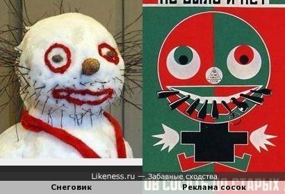 Советская реклама сосок и снеговик