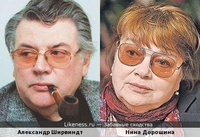 Александр Ширвиндт и Нина Дорошина