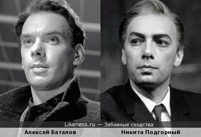 Алексей Баталов и Никита Подгорный