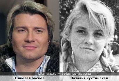 Николай Басков и Наталья Кустинская