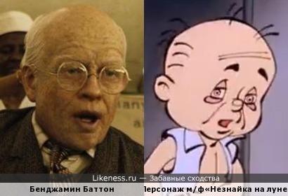Персонаж м/ф «Незнайка на луне» напомнил Бенджамина Баттона