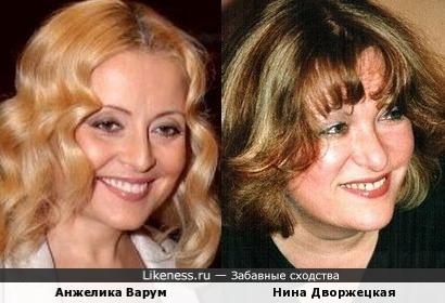 Анжелика Варум и Нина Дворжецкая