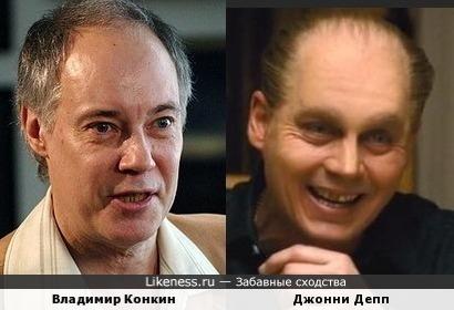 Владимир Конкин и Джонни Депп