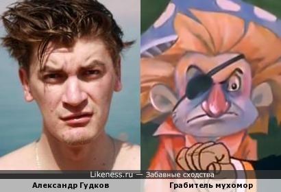 Если бы дорисовать Гудкову повязку на глаз...