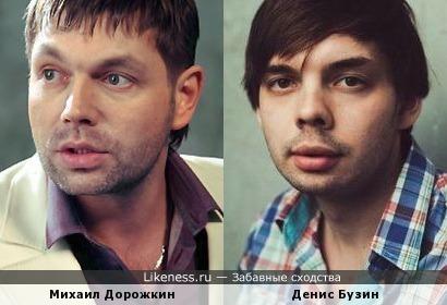 Михаил Дорожкин и Денис Бузин