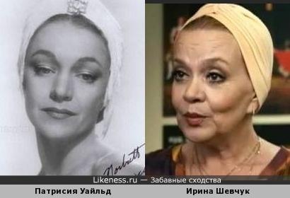 Патрисия Уайльд и Ирина Шевчук