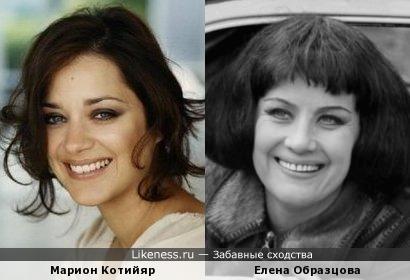 Марион Котийяр и Елена Образцова