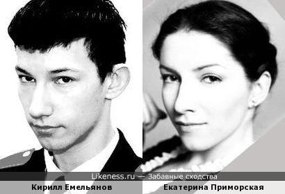 Кирилл Емельянов и Екатерина Приморская