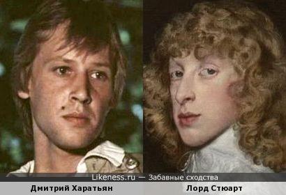 Дмитрий Харатьян и Лорд Стюарт