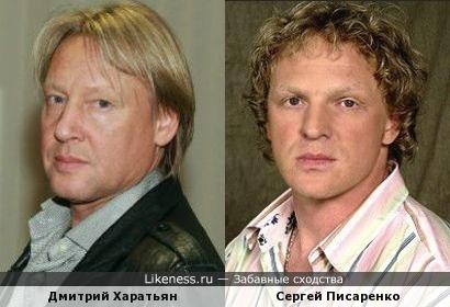 Дмитрий Харатьян и Сергей Писаренко