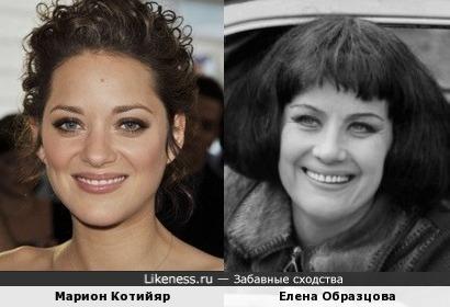 Марион Котийяр и Елена Образцова (№2)
