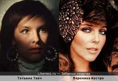 Татьяна Ткач и Вероника Кастро
