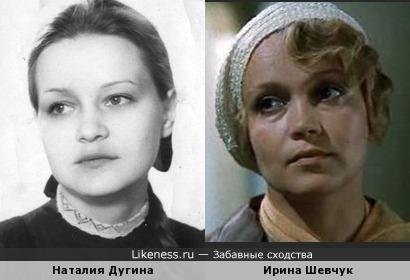 Наталия Дугина и Ирина Шевчук