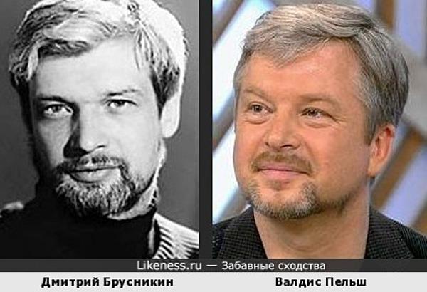Дмитрий Брусникин и Валдис Пельш