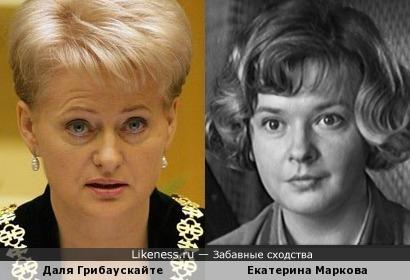 Даля Грибаускайте и Екатерина Маркова