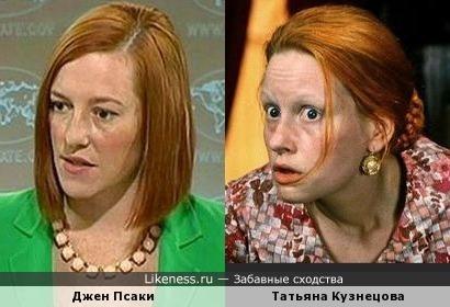 Джен Псаки и Татьяна Кузнецова