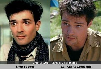 Егор Бероев и Данила Козловский